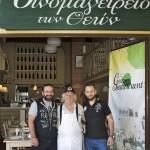 Bagelis, Giorgos and Nikos Falias