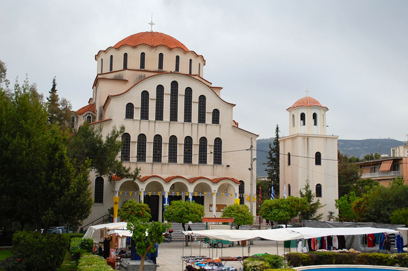 St George Greek Orthodox Church, Athens Greece